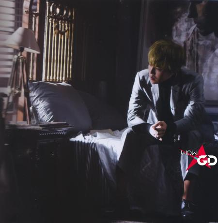 130410-gdragon-one-of-akind-scans-BIGBANGUPDATES_018