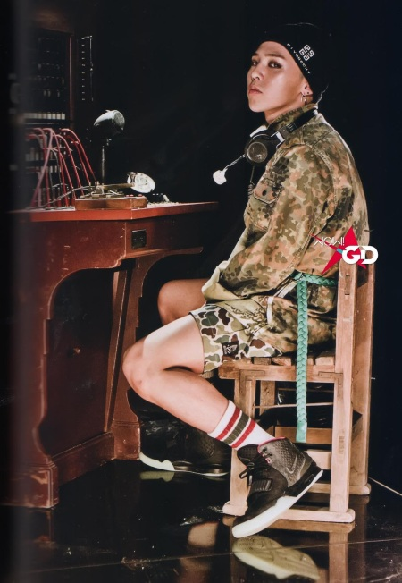 130410-gdragon-one-of-akind-scans-BIGBANGUPDATES_024