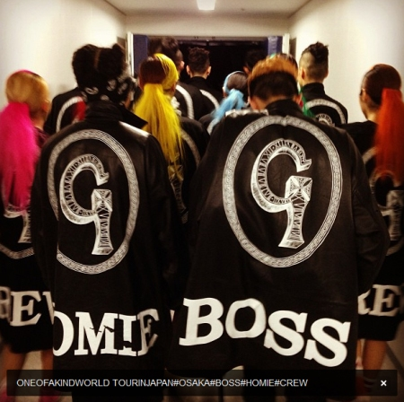 boss-homie-crew