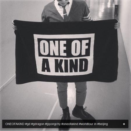 oneofakind