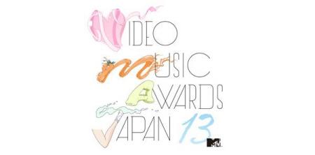 video-music-awards