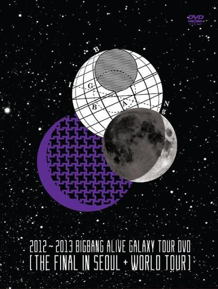 130708-alivetour-final-seoul-japane