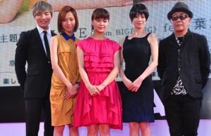 130718-daesung-uula-ilove-you-event-bigbangupdates-14