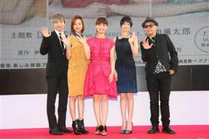 130718-daesung-uula-ilove-you-event-bigbangupdates-18