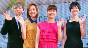 130718-daesung-uula-ilove-you-event-bigbangupdates-25