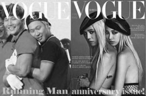 G-Dragon-Kim-Jong-Kook-HaHa_1374116536_af_org