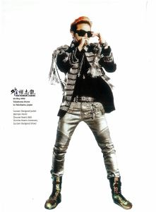 gdragon-alive-tour-dvd-scans-1