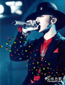 gdragon-alive-tour-dvd-scans-12