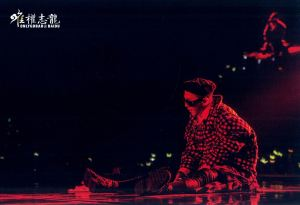 gdragon-alive-tour-dvd-scans-13