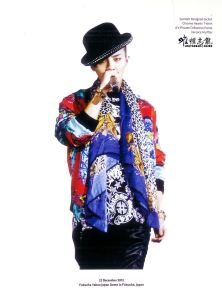 gdragon-alive-tour-dvd-scans-2