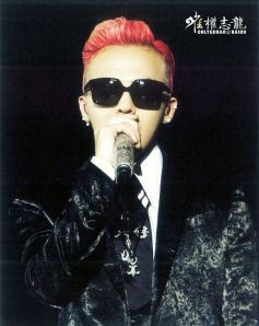 gdragon-alive-tour-dvd-scans-20