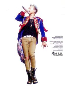 gdragon-alive-tour-dvd-scans-3