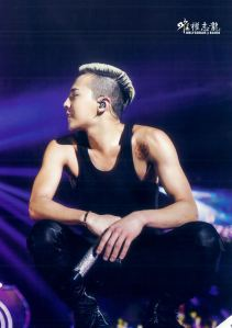 gdragon-alive-tour-dvd-scans-9