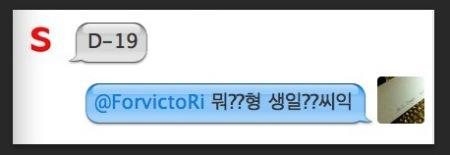 seungri-gdragon-twitter