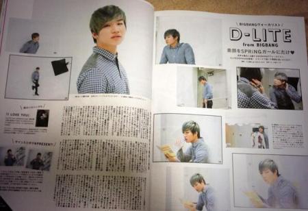 daesung-spring_004