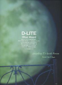 daesung-tvguide_004