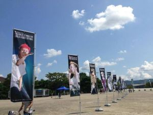 gd-banners-3