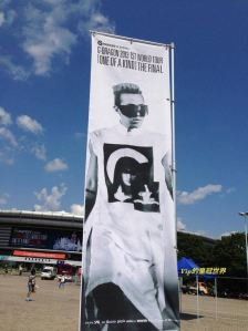 gd-banners-5