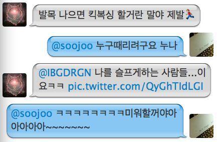 gdragon-soojoo-130801