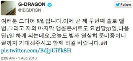 gdragon-twitter-130801