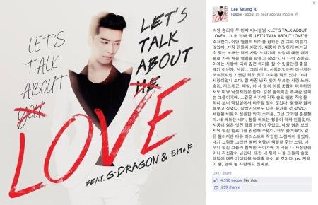 seungri-facebook2