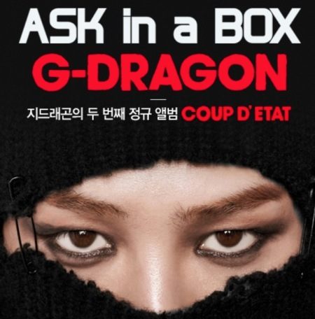 gdragon-ask-in-abox