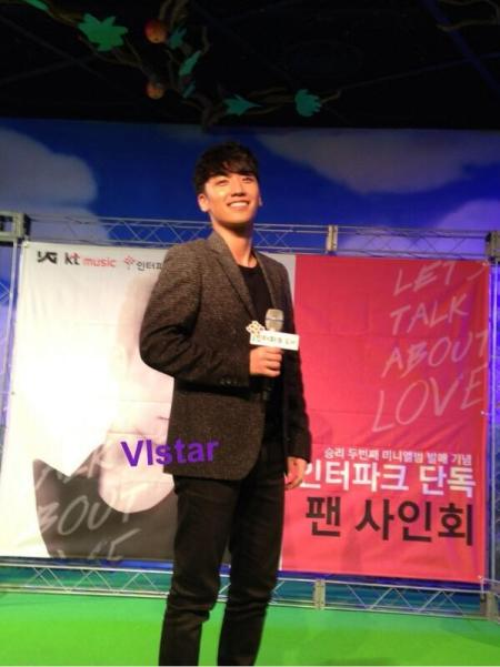 seungri-fan-meet_014