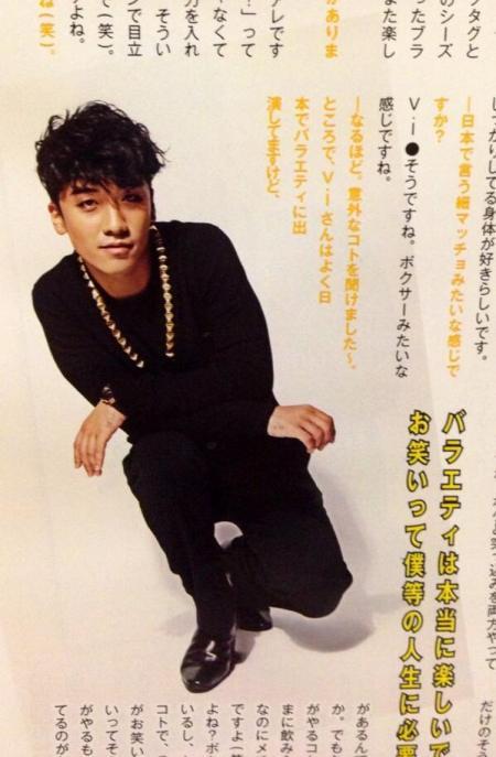 seungri_japanese_magazine_013