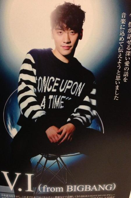 seungri_japanese_magazine_015