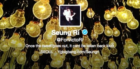 seungri_new_twitter