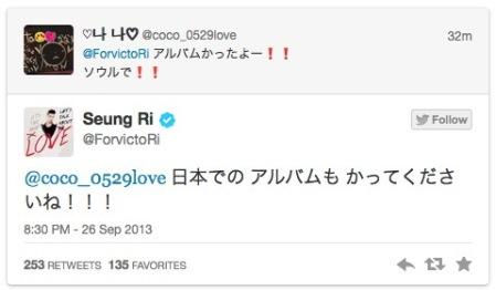 seungri_reply10