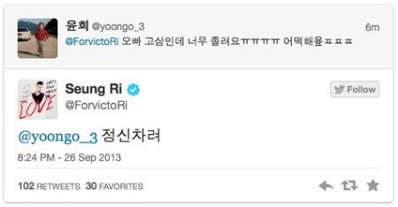 seungri_reply3
