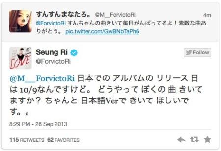 seungri_reply7