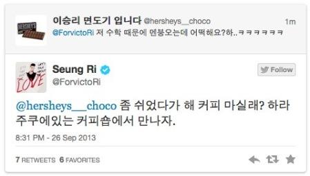 seungri_reply8