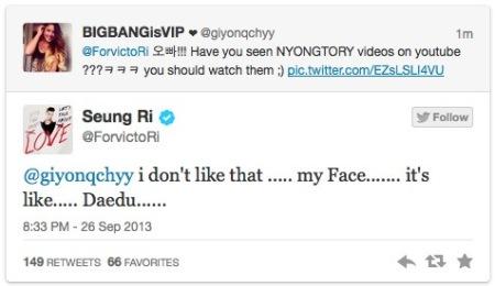seungri_reply9