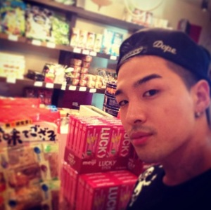 taeyang_instagram_selca
