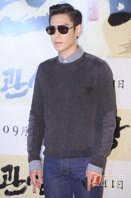 top-face-reader-premiere_012