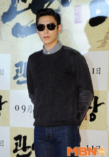 top-face-reader-premiere_015
