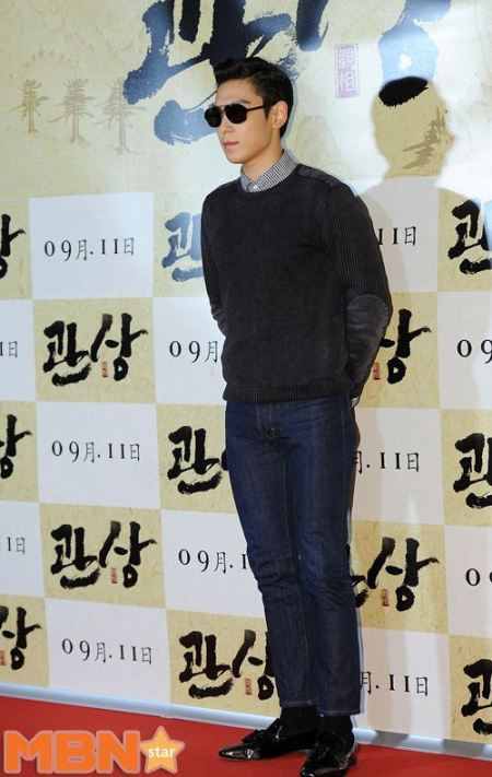 top-face-reader-premiere_016