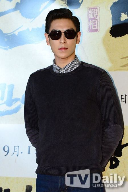 top-face-reader-premiere_019