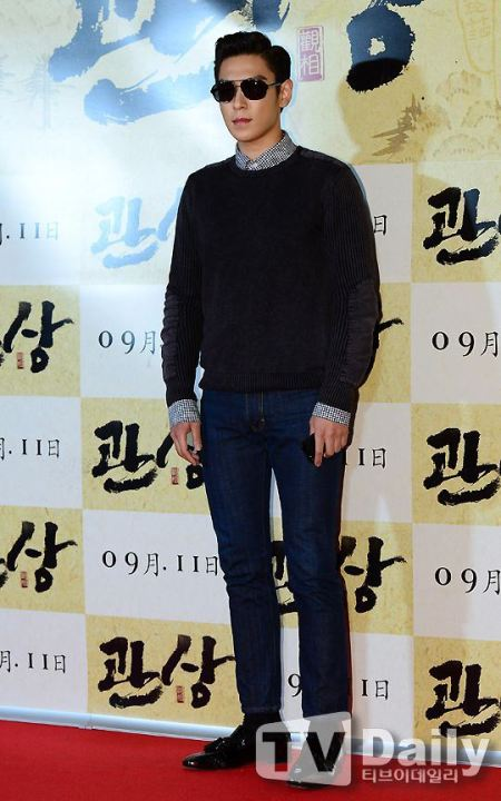 top-face-reader-premiere_025
