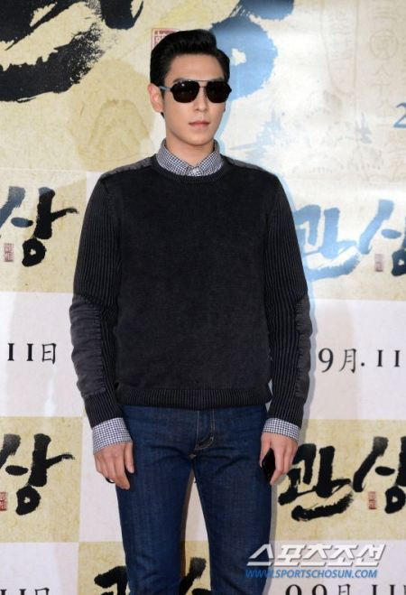 top-face-reader-premiere_026