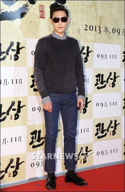 top-face-reader-premiere_028