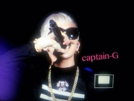 g-dragon_justin_bieber_seoul_concert_011
