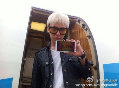 g-dragon_shanghai