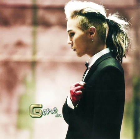 gdragon_lp_edition_coup_015-800x795