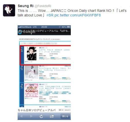 oricon-tweet