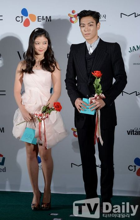 top_apan_blue_carpet_003