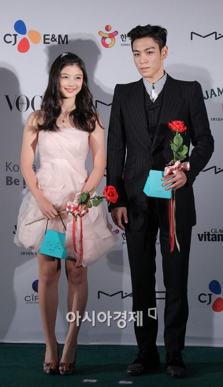 top_apan_blue_carpet_012