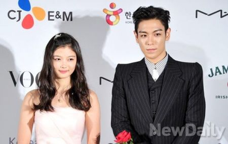 top_apan_blue_carpet_022